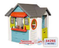Домик детский для улицы 3 в 1: садовый домик, ресторан и  магазин Smoby 810403