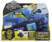 Перчатка-бластер Glove Blaster